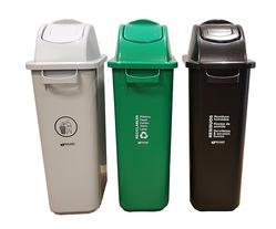 Cesto rectangular reciclaje con tapa vaiven y manijas 50lts